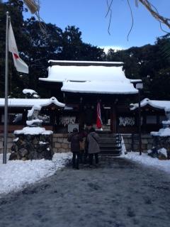 daihozinjya.JPG